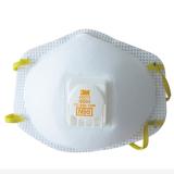 3M8511CN防尘防颗粒物口罩3M8511带呼吸阀口罩3M8511N95口罩3M8511CN防尘口罩3M8511CN
