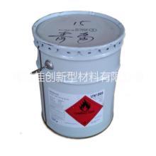 VUP-8341T零收缩树脂玻璃钢模具制造快速制模树脂韩国进口批发