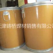 HHBMo(Z)明弧焊丝磨煤辊图片