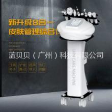韩国皮肤综合管理仪器提拉八合一多功能导入仪清洁美容仪批发