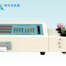 BS3D微机三元素分析仪生产厂家,苏州BS3D微机三元素分析仪生产厂家,江苏BS3D微机三元素分析仪生产厂家批发