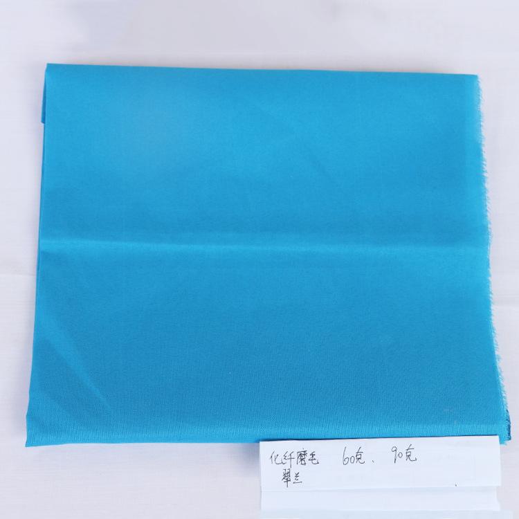 全涤化纤磨毛布 平纹涤纶化纤胚布