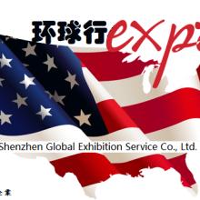 2020年美国射击、狩,猎用品展览会SHOT SHOW 2020年美国狩,猎用品展会