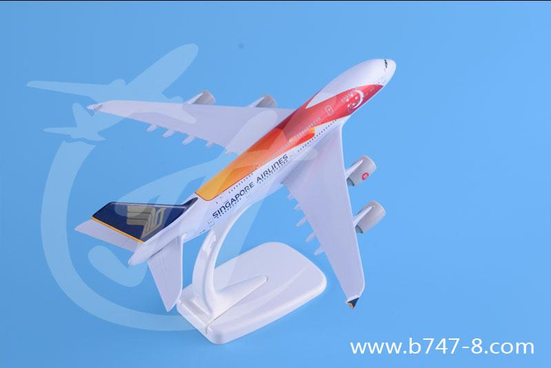 迷你桌面摆件金属航模礼品新加坡空客A380合金飞机模型