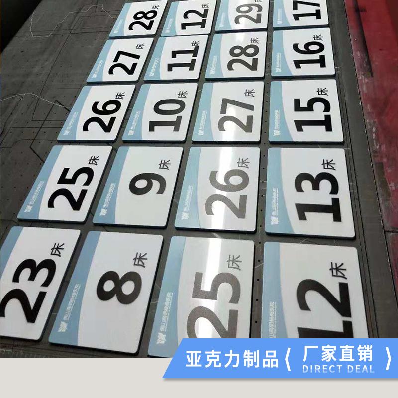 东莞亚克力加工厂家定制报价哪家好-热线电话