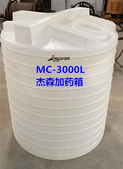 PE溶药桶聚乙烯水箱水桶