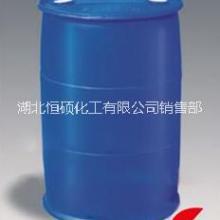 氨基乙醛缩二甲醇