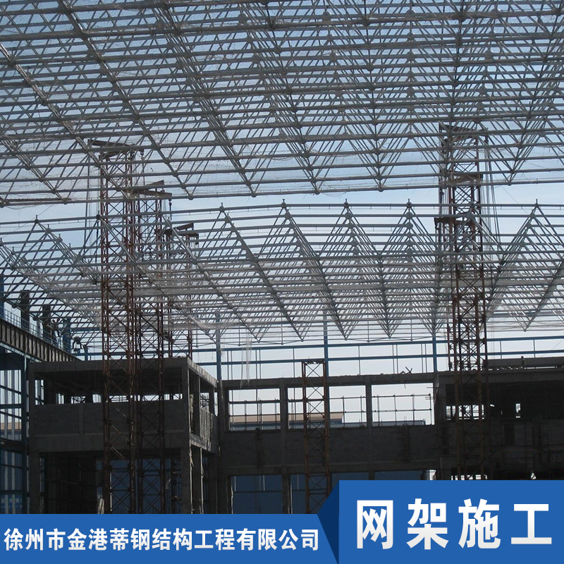 徐州网架配件销售 优质网架配件生产商 长期出售 品质保证