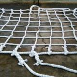 厂家直售聚丙烯单丝三股船用缆绳