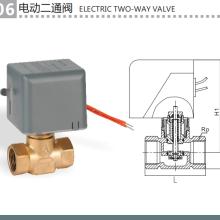 埃美柯706 电动二通阀厂家直销 武汉空调用电动二通阀706报价