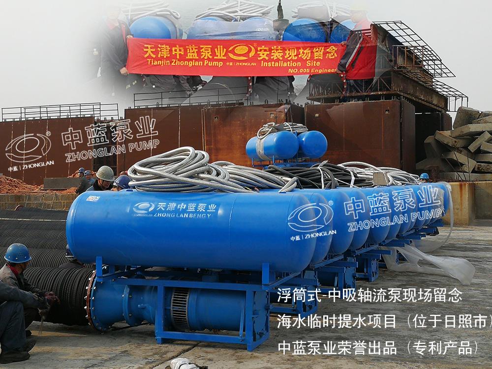 天津悬浮式潜水泵,悬浮式潜水泵厂家,漂浮式潜水泵
