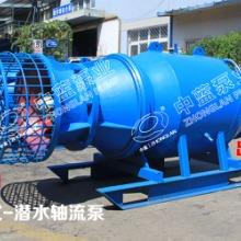 天津厂家潜水轴流泵 天津厂家潜水轴流泵直销价格批发