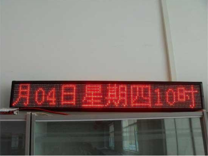 LED显示屏 潮州LED显示屏 揭阳LED显示屏 汕头LED显示屏厂家 LED显示屏公司 LED显示屏哪家好
