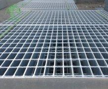 镀锌钢格板价格便宜厂家定制报价