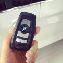 武汉配汽车钥匙价格