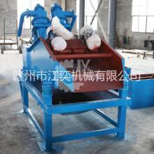 大型洗砂机设备 回收脱水细沙分离 大型洗砂机设备 细沙回收机批发