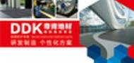 帝肯建材(上海)有限公司