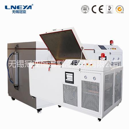 复叠式制冷技术工业生产使 工业冰箱低温保存 工业冰箱低温保存冻轴承
