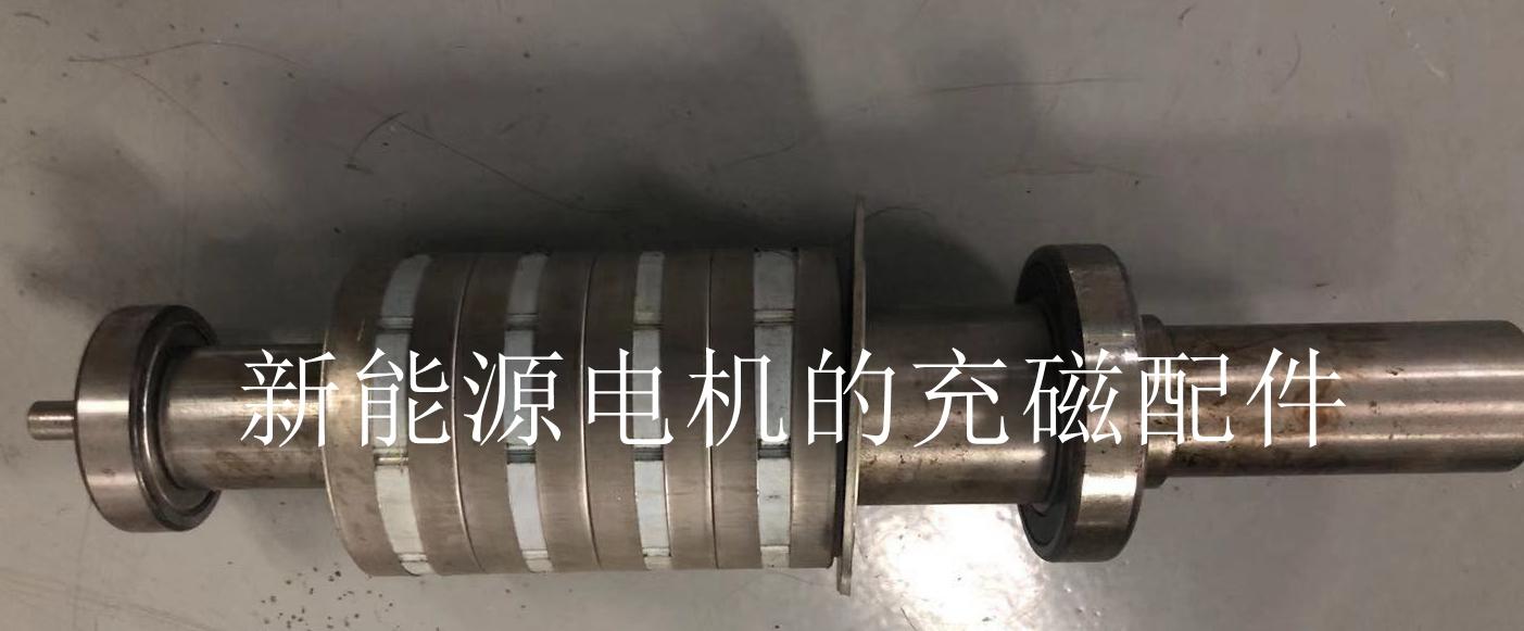 汽车马达充磁机供货商|汽车马达充磁机批发
