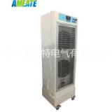 湿膜加湿机 工业奥美特AMSM-20 大蒸发量加湿器 电子 纺织 印刷18913755518