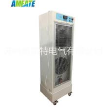 湿膜加湿机 工业奥美特AMSM-20 大蒸发量加湿器 电子 纺织 印刷18913755518图片