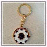 足球锁匙圈定制,烤漆钥匙扣制作,广东五金钥匙挂件生产厂