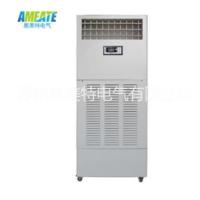供应奥美特AMSM-09湿膜加湿机 工业加湿器 电子厂房加湿机18913755518 工业加湿机