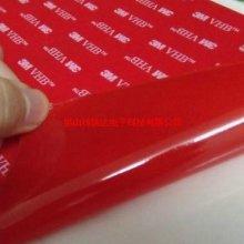 3M4910(红膜白字、白底红字)VHB压克力泡棉胶带 红膜白字白底红字VHB压克力泡棉批发