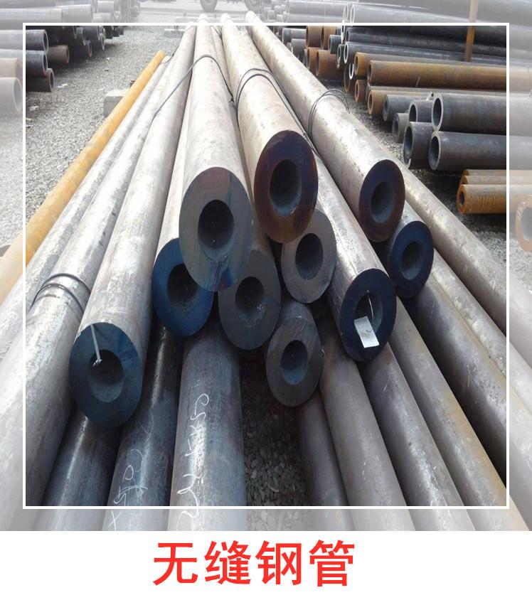 南京无缝钢管厂家电话,苏州无缝钢管供应商,无锡无缝钢管价格-报价
