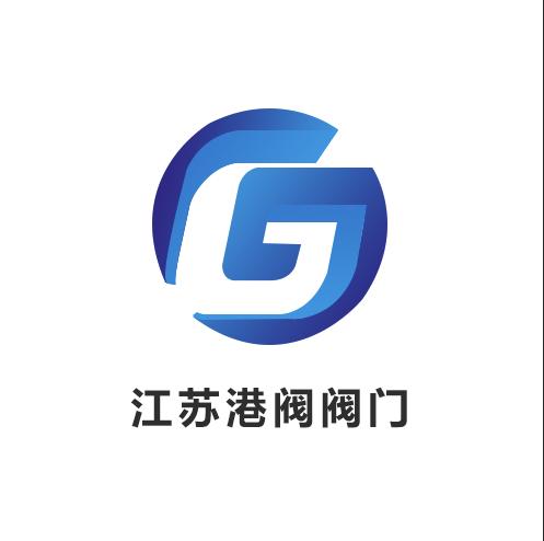 江蘇港閥閥門科技有限公司