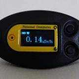 RG1100个人佩戴辐射检测仪 厂家供应 灵敏 RG1100