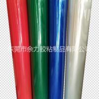 长海彩色OPP保护膜