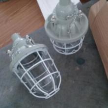 CBB-200炼油厂防爆节能灯,防爆节能灯