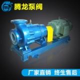 安徽腾龙CQB氟合金磁力泵直销 耐腐蚀化工磁力泵 输送强酸强碱专用泵 防爆电机