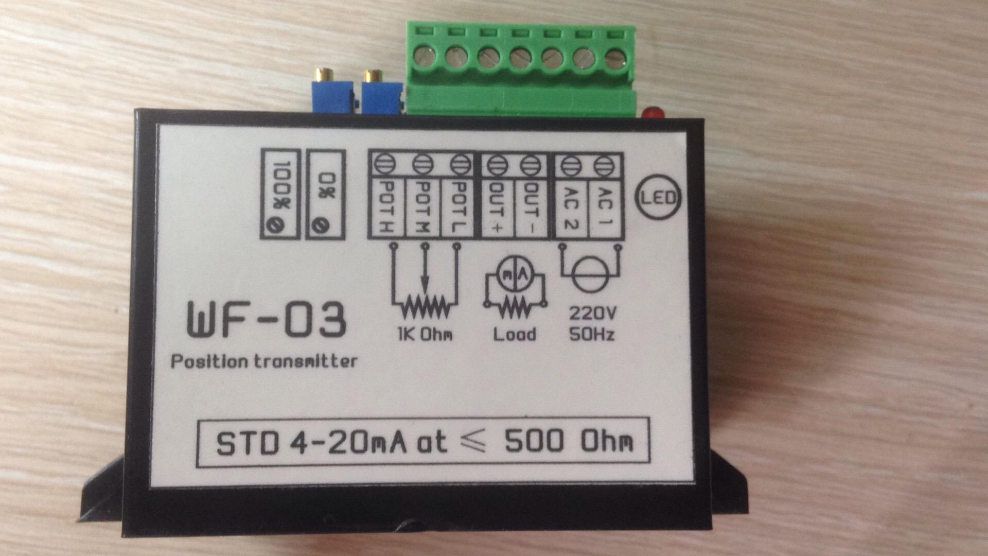 位置定位模块电动执行器位置发送器 DKJ电动执行器位置发送器模块WF-03