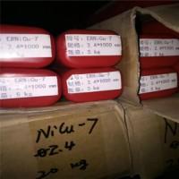 ERNiCu-7镍基合金焊丝1.6 2.0 2.5 3.0mm氩弧焊丝