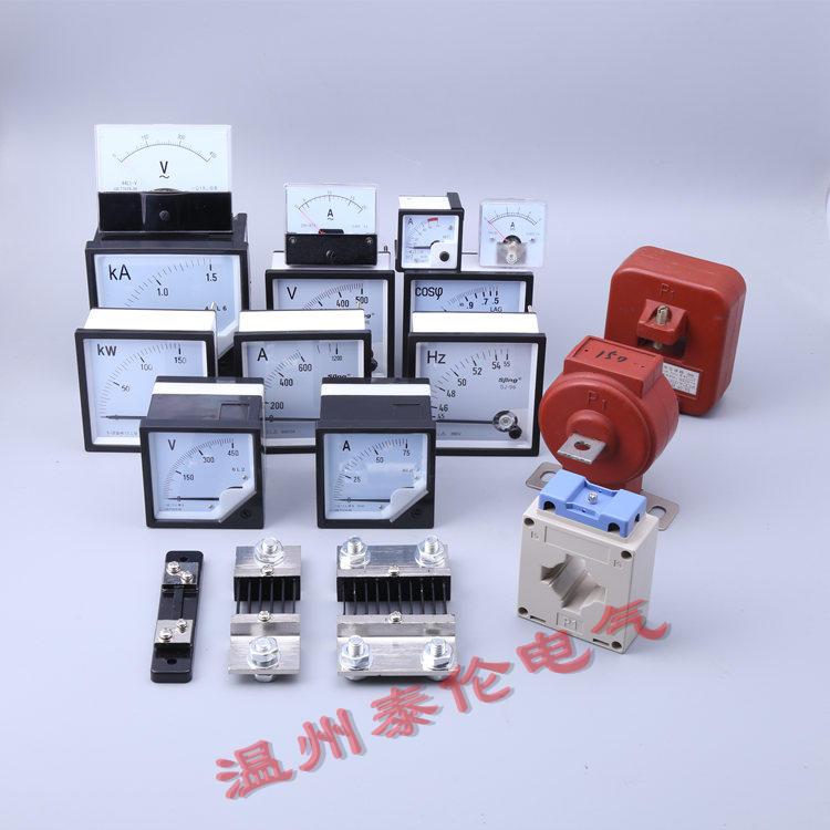 向一电器 船用电压表厂家 Q96-RZC指针式方形交流电压表 450V批发商