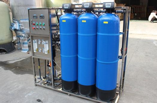 1T水处理设备 1T水处理设备报价 1T水处理设备批发 1T水处理设备供应商 1T水处理设备生产厂家