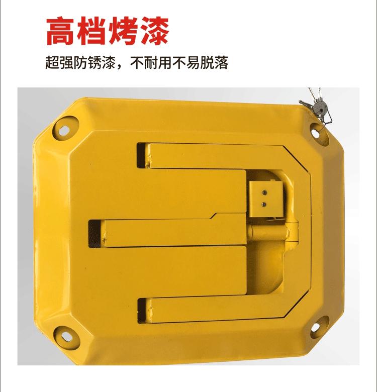 佛山厂家直销  粤盾交通防压八角锁车位锁汽车地锁加固车锁(图3)