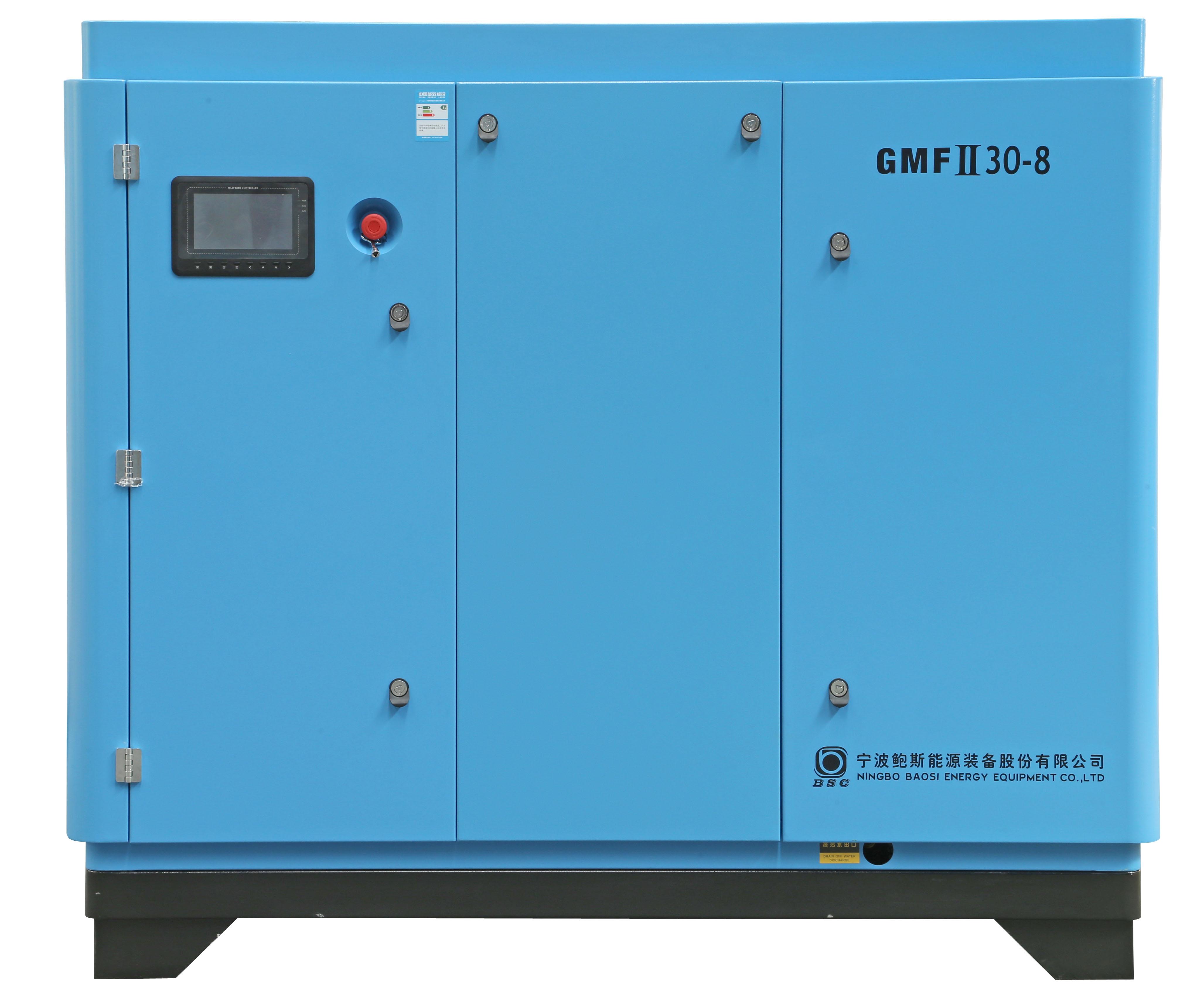 鲍斯无油永磁变频螺杆式空气压缩机 二级无油静音螺杆式空压机 鲍斯无油永磁变频空气压缩机