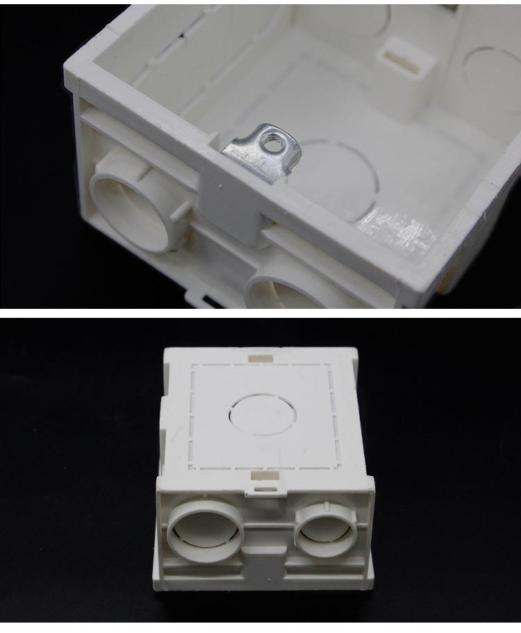 塑料开关插座接线盒,批发塑料开关插座接线盒,塑料开关插座接线盒价格