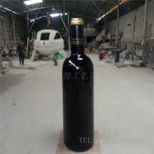 新品仿真红酒瓶雕塑 玻璃钢仿真红酒瓶 展览展厅玻璃钢广告雕塑 厂家直销玻璃钢雕塑