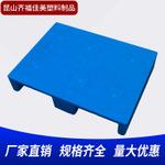 平板托盘 平板托盘厂家 平板托盘批发 平板托盘价格