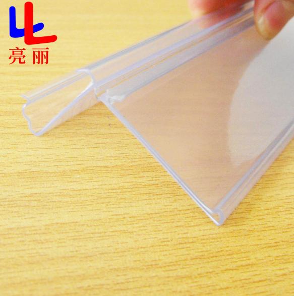 供应异性玻璃卡条 直销异性玻璃卡条 出售异性玻璃卡条 超市货架价格条 标签条 广告塑料pvc标签