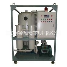 ZYD-30变压器油双级真空滤油,双级真空绿意偶记