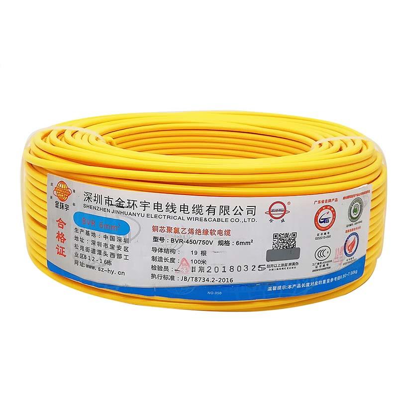进户主线BVR6平方 直销金环宇电线电缆国标黄绿双色接地电线BVR6平方家用装修线