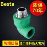 pvc管 塑料龙头厂家 塑料模具价格