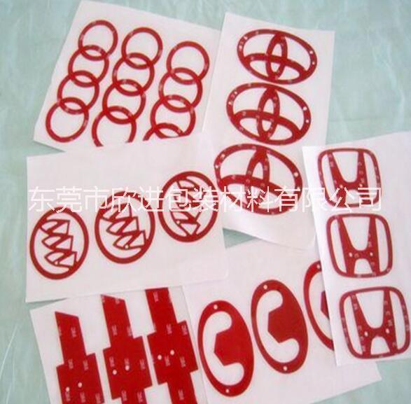 厂家生产各种3M双面胶模切来图来样定制双面胶尺寸形状加工