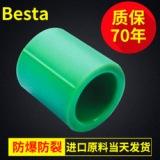 PPR管材管件 塑料龙头厂家 阀门系列质量