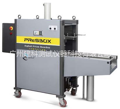 PReSBOX剪切压实仪 建科科技供应意大利Controls/IPC PReSBOX剪切压实仪
